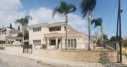 Вилла Кипр, Ларнака
